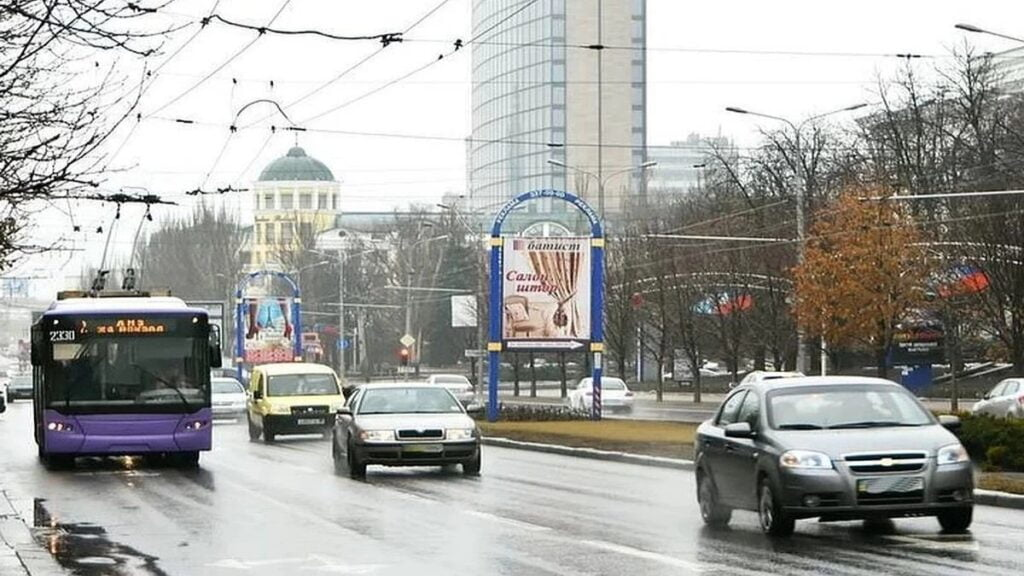 Автобус Брянск - Донецк