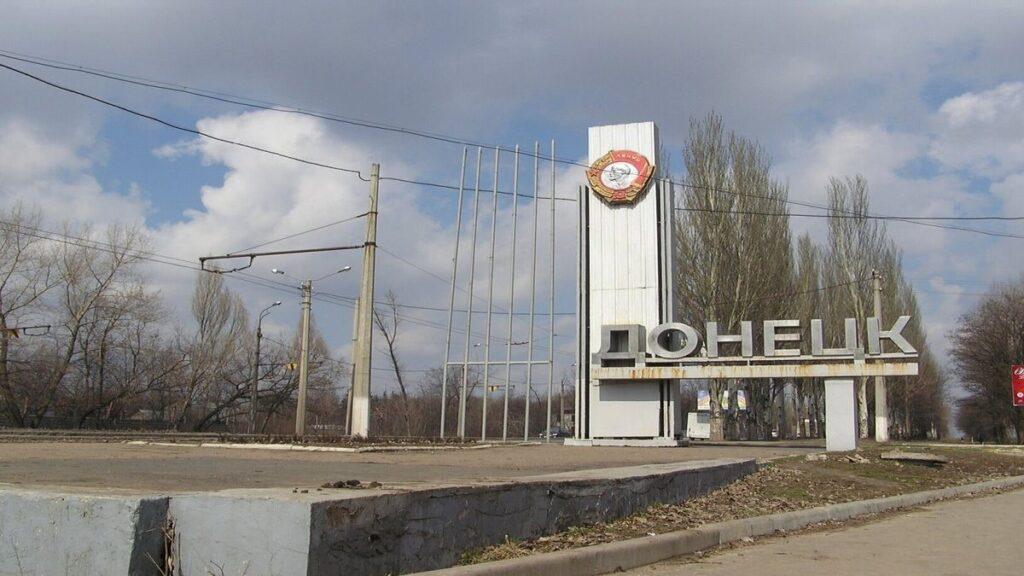 Автобус Туапсе - Донецк
